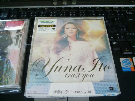 由奈ちゃんの新曲「miss you」を購入!