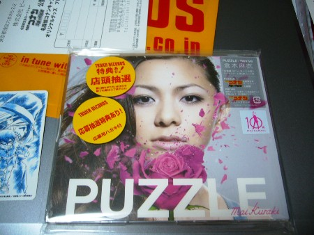 「PUZZLE/Revive」通常盤を購入!