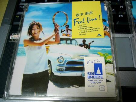 「Feel fine!」発売7周年!