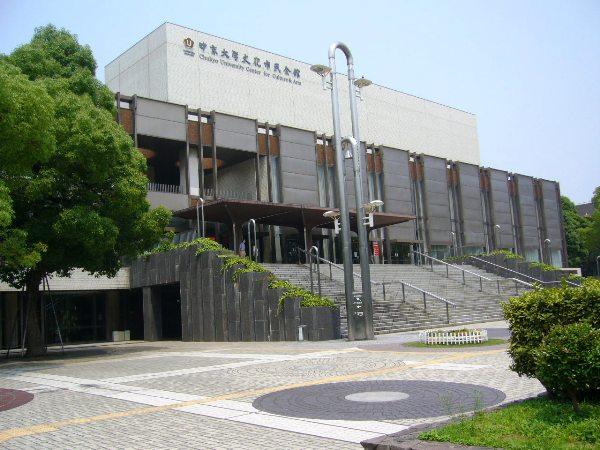 聖地、中京大学文化市民会館!