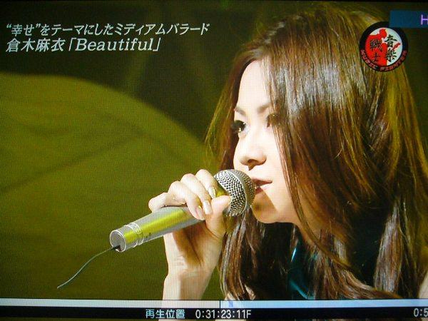 MUSIC FIGHTER@2009.6.13(歌ってるところ)
