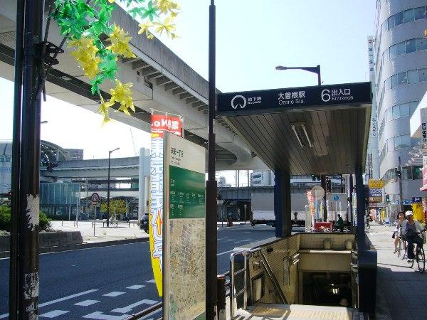 地下鉄・大曽根駅