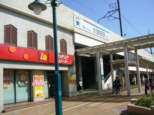 名鉄・大曽根駅