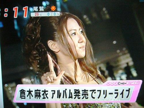 ねざましテレビ1