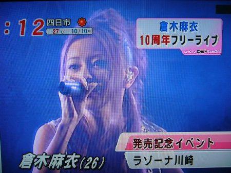 めざましテレビ2