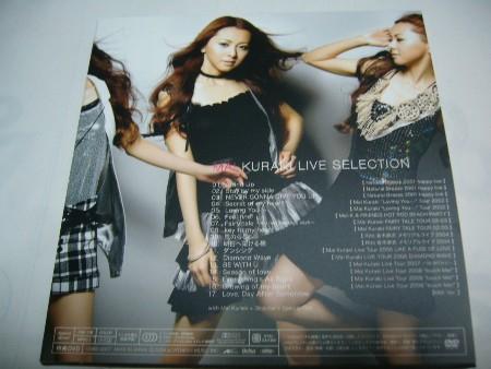 『ALL MY BEST』初回盤付属DVD
