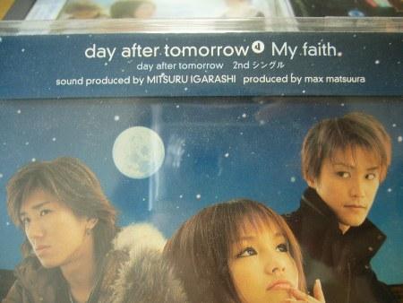datの「My faith」