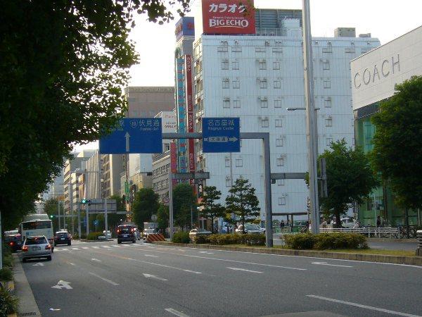 栄(広小路通り)