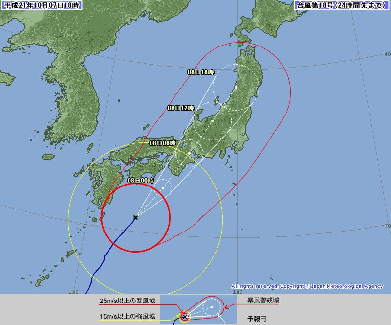 台風の予想進路(7日18時現在)