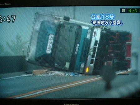 大型トラック数台が横転(豊橋市)