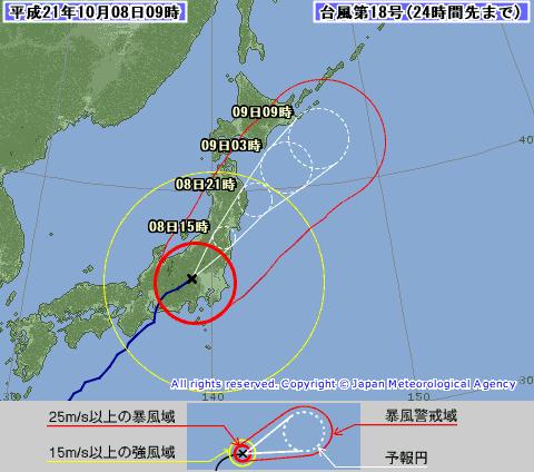 台風18号が、愛知県に上陸(8日9時の進路予想)