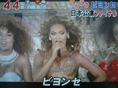 ビヨンセの日本ライブ