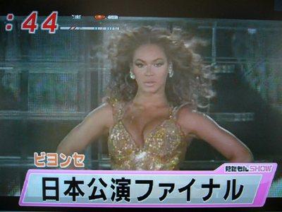 さいアリで日本公演ファイナル!