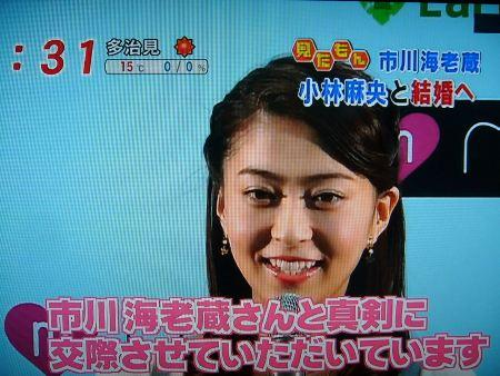 麻衣ちゃんが婚約&結婚(ToT)