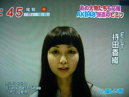 もっちーもAKB48がお好き!
