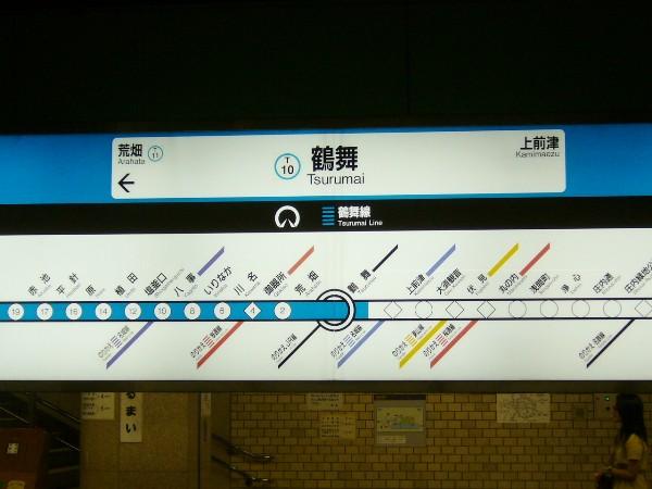 名古屋市公会堂は地下鉄鶴舞線が便利!