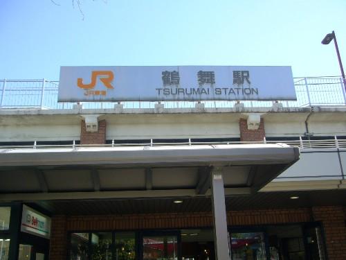 JRの駅もありますよ~!