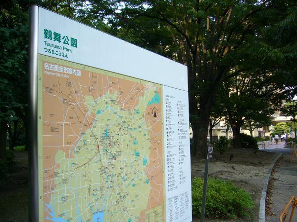 いよいよ、鶴舞公園に…