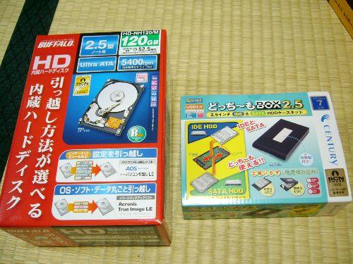 IDEのHDDを購入!