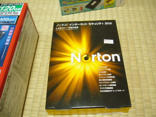 Norton Internet Security 20101を購入!