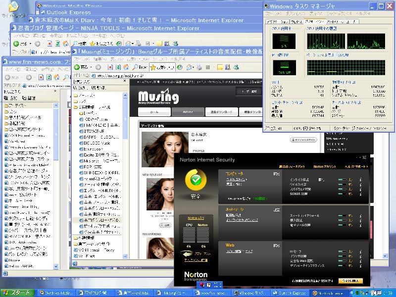 7.沢山のソフトを大量に開いても安定!