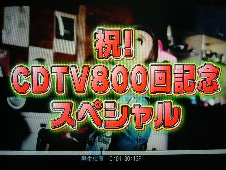 CDTV放送800回目!