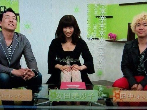 """CBCテレビ""""INPACT""""の司会は、みーちゃんとオレンジの二人"""