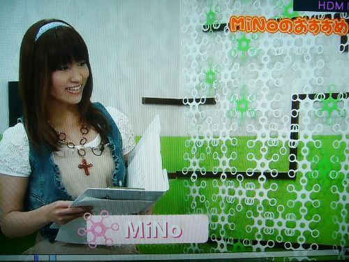 MiNoちゃんのおすすめのコーナー!