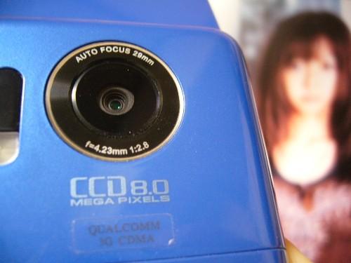今度は僕も携帯カメラでカフェをピロリロリ~ン(笑)