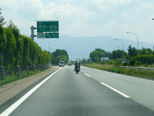 甲府で高速を出る!