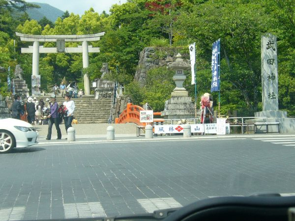 武田神社に到着!