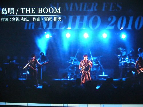 THE BOOMは名曲中の名曲を披露!