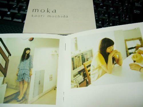 歌詞カード内の写真