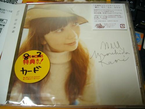 もっちーの新アルバム『NIU』をフラゲ!