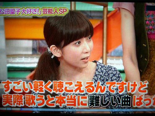 松田聖子の歌は、難しい…。