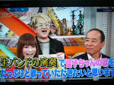生バンドで歌う、松田聖子!のコーナー