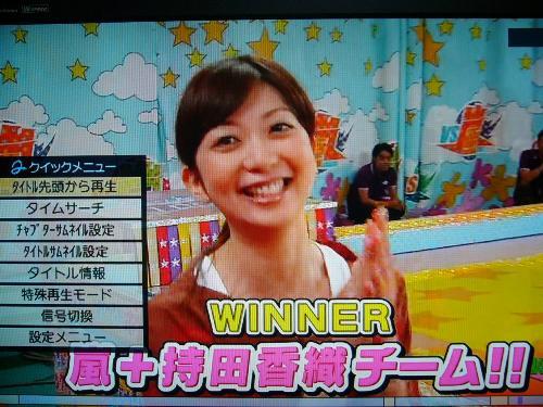 もっちー、優勝おめでとう!