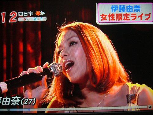 由奈ちゃん、めざましに出演2