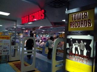 名古屋で抽選会が行われる、タワレコ近鉄パッセ店!