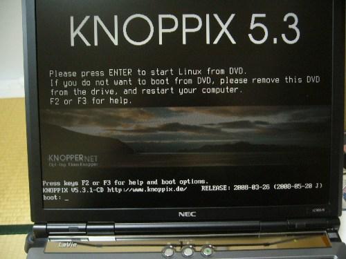 KNOPPIXのオープニング画面