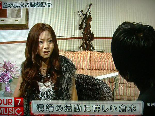 麻衣ちゃんは溝端くんの大ファン?!