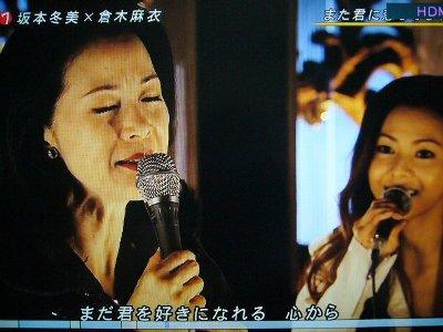 冬美さんと共演2