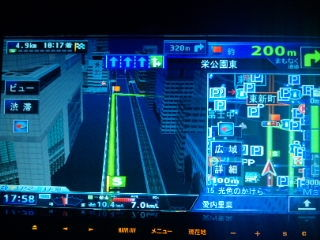 3DCGによるリアルシティマップ1