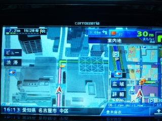 3DCGによるリアルシティアマップ2