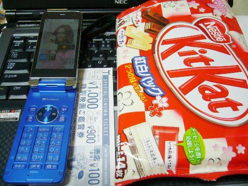 一人さびしく、チョコを。。。