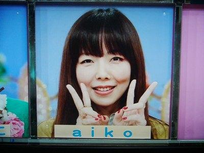 aikoさんが、もっちーを呼んでくれた!ありがとね~