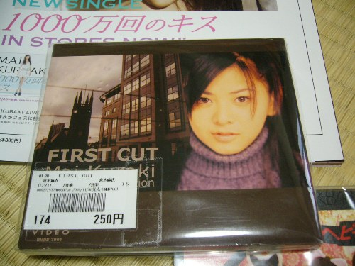 "1st DVD ""FIRST CUT"""