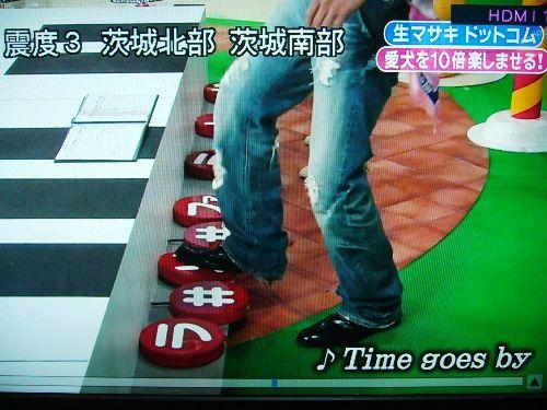 相葉くんとのTime goes byの共演!
