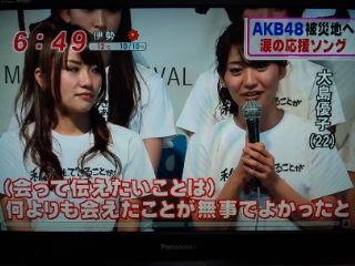 沖縄映画祭の飛び入り出演したAKB