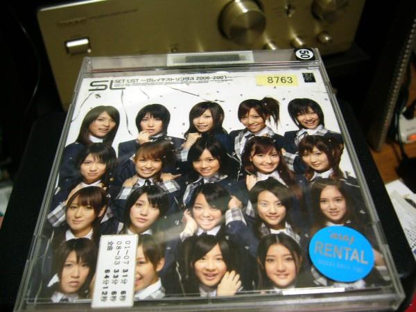 『SET LIST ~グレイテストソングス2006-2007~』(2008年)